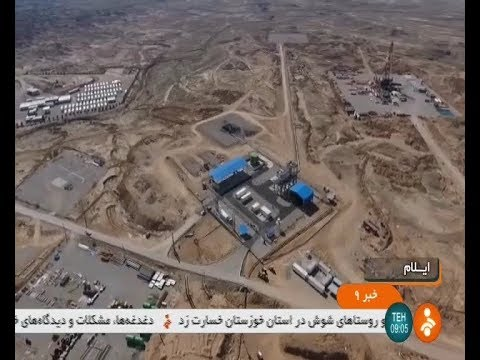 Iran Azar Oil field develompent, Mehran county ميدان نفتي آذ