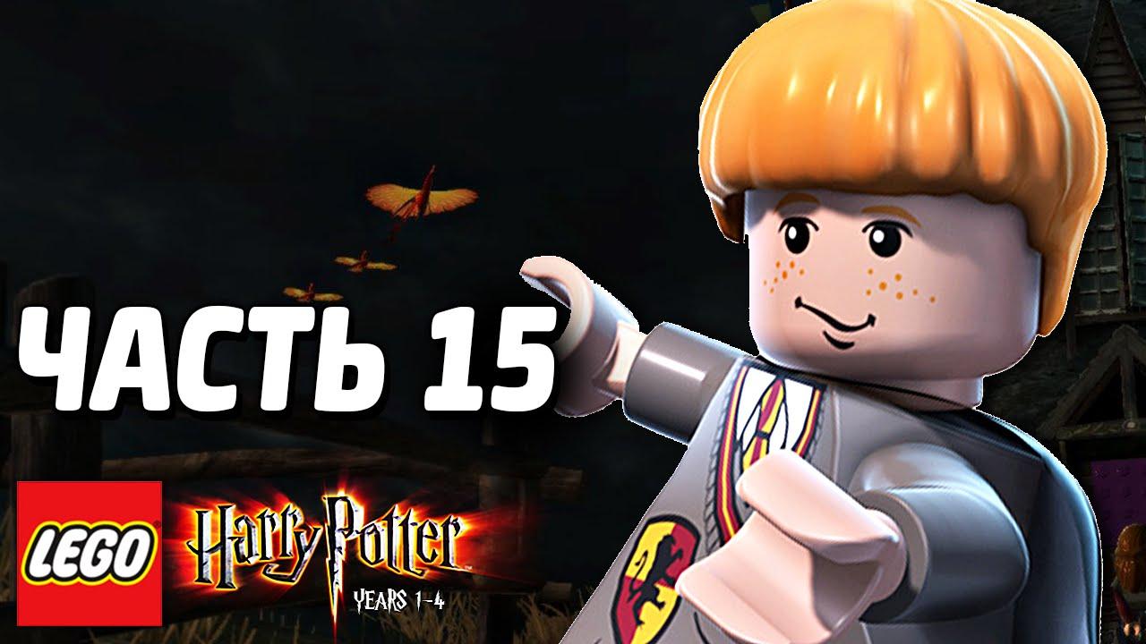 LEGO Harry Potter per Mac, il gioco di Hogwarts a ...
