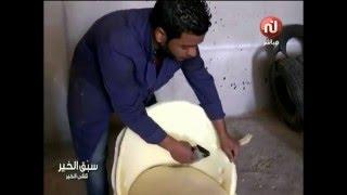 بالفيديو: شاب تونسي يصنع أثاث رائع من العجلات المطاطية
