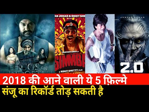 Top 5 bollywood upcoming biggest movies 2018 who can break sanju box office record youtube - Indian movies box office records ...