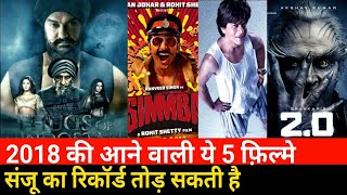 top 5 bollywood upcoming biggest movies 2018 who can break sanju box office record