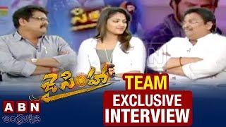 Jai Simha Movie Team Exclusive Interview | Ravikumar | C Kalyan | Haripriya | ABN Telugu