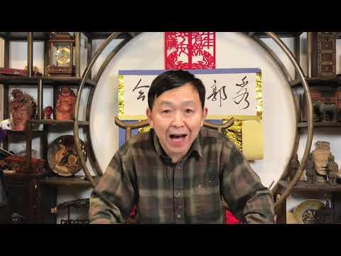 黄河边播报:十三打一:郭文贵遭遇司法群殴,败真是惨不忍睹啊!