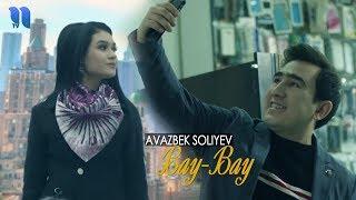 Avazbek Soliyev - Bay-bay | Авазбек Солиев - Бай-бай