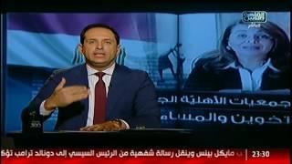 احمد سالم: ممكن نصبر شوية!