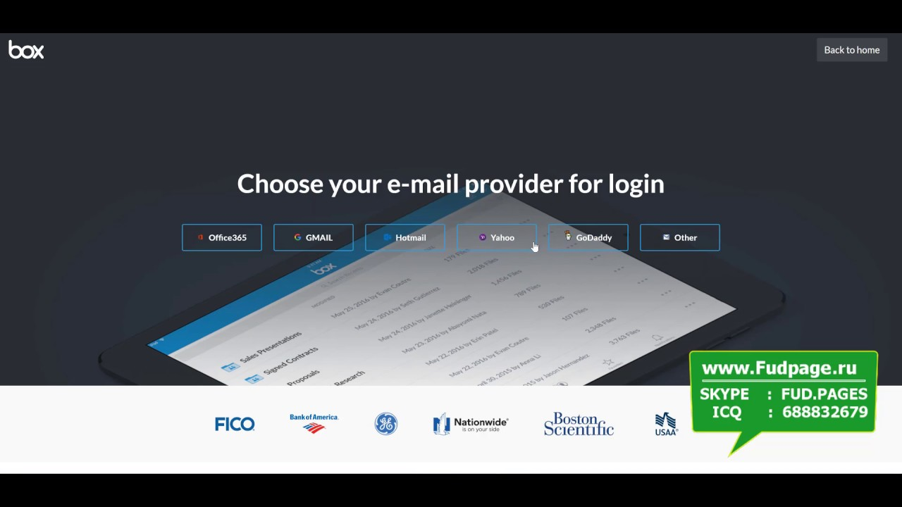 General Box 2019 – Fud Pages & Spamming Tools