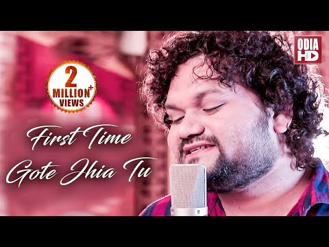 Super Duper Hit Song - First Time Gote...