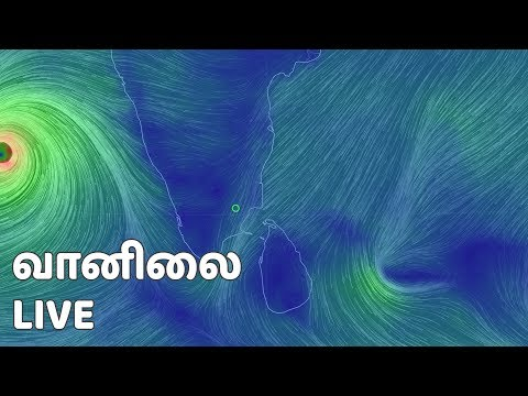 Watch Cyclone Ockhi & Nada | Tamil Nadu Weather LIVE | TamilSpam TECH