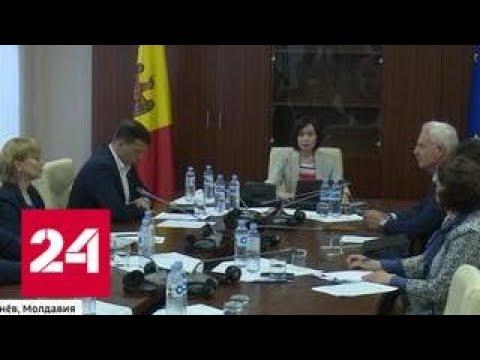 Молдавия: Додон победил Плахотнюка. Но демократы не сдаются - Россия 24