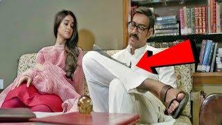 """Plenty Mistakes In """"Raid"""" Full Hindi Movie Huge..."""