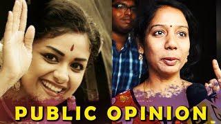 Keerthy Suresh Savitri ya ve Maritanga | Nadigaiyar Thilagam Public Opinion | Deluquer