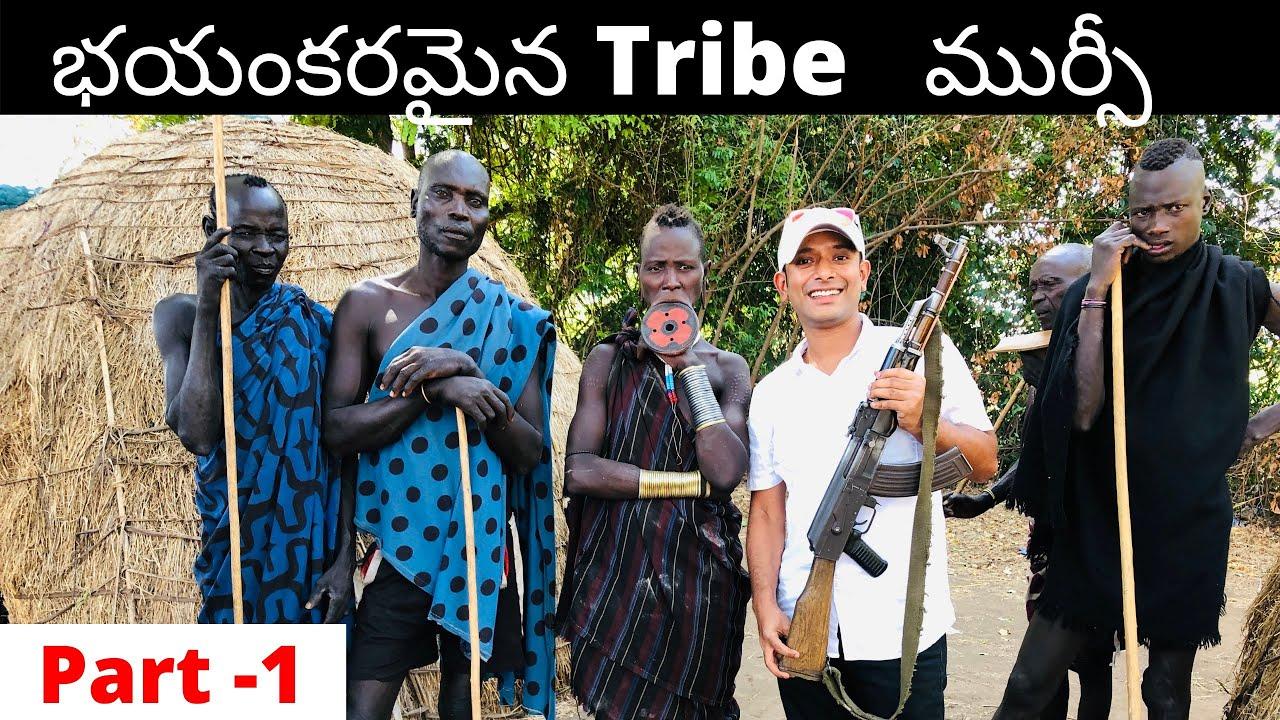 Mursi people, Ethiopia. - YouTube