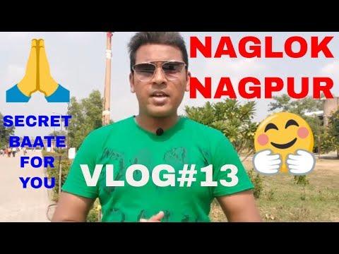 NAGLOK NAGPUR || NAGALOKA KAMPTEE || VLOG #13 || SECRET BAATE FOR YOU