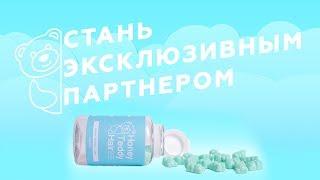видео Honey Teddy Hair витамины для роста волос: обзор, цена, купить в официальном магазине