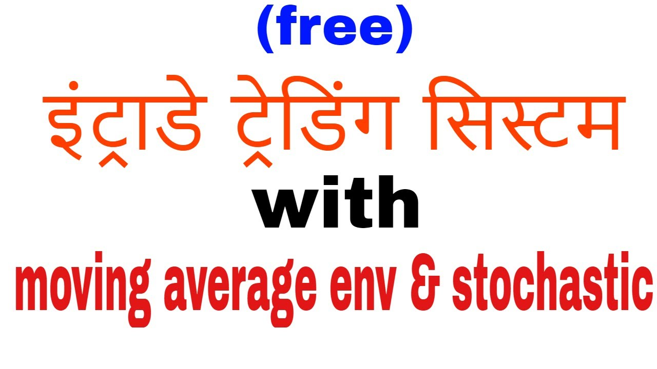 Intraday Trading System For Successful Share Market Video How Do Circuit Breakers Work In The Stock Markets Chanakya