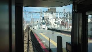 【JR大阪環状線】西九条駅 特急ハローキティはるか:関西空港行 通過