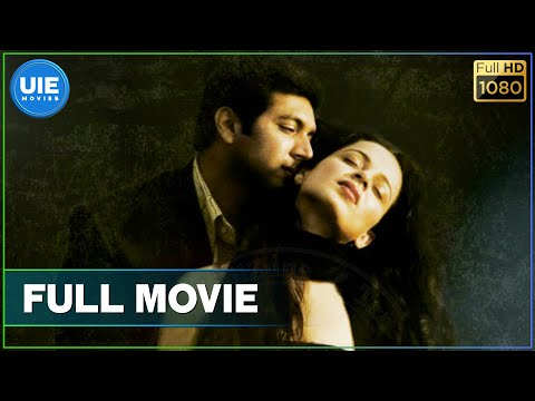 Thumbnail: Dhaam Dhoom Tamil Full Movie