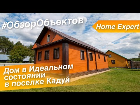 Обзор загородного дома в Кадуе. 60км от Череповца. Купить дом в Кадуе.