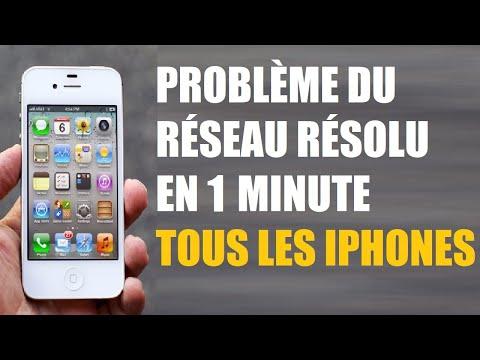 Problème Du Réseau Cellulaire / IPhone & Android