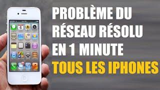 Problème du réseau cellulaire / iPhone ou android