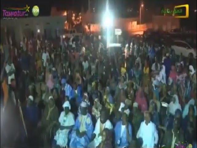 أجواء انطلاقة الحملات الإنتخابية في ولاية كوركل | قناة الموريتانية
