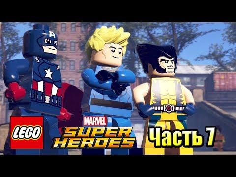 Lego Marvel Super Heroes #7 — Самый Красивый Асгард {PC} прохождение часть 7