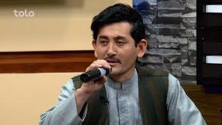 بامداد خوش - موسیقی - اجرای آهنگ های زیبا توسط امام بغلانی
