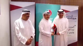 Grand Opening Ceremony - ZOOM Market  at Dubai TV