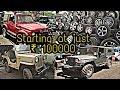 Thar/jeep secondhand car market ||mayapuri market|| reality of mayapuri[2018]