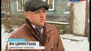 Как Петрозаводск встретил морозы