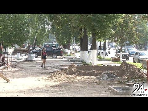 Брусчатка вместо асфальта, новые вывески и зеленые скверы: преображается улица Ленина в Альметьевске