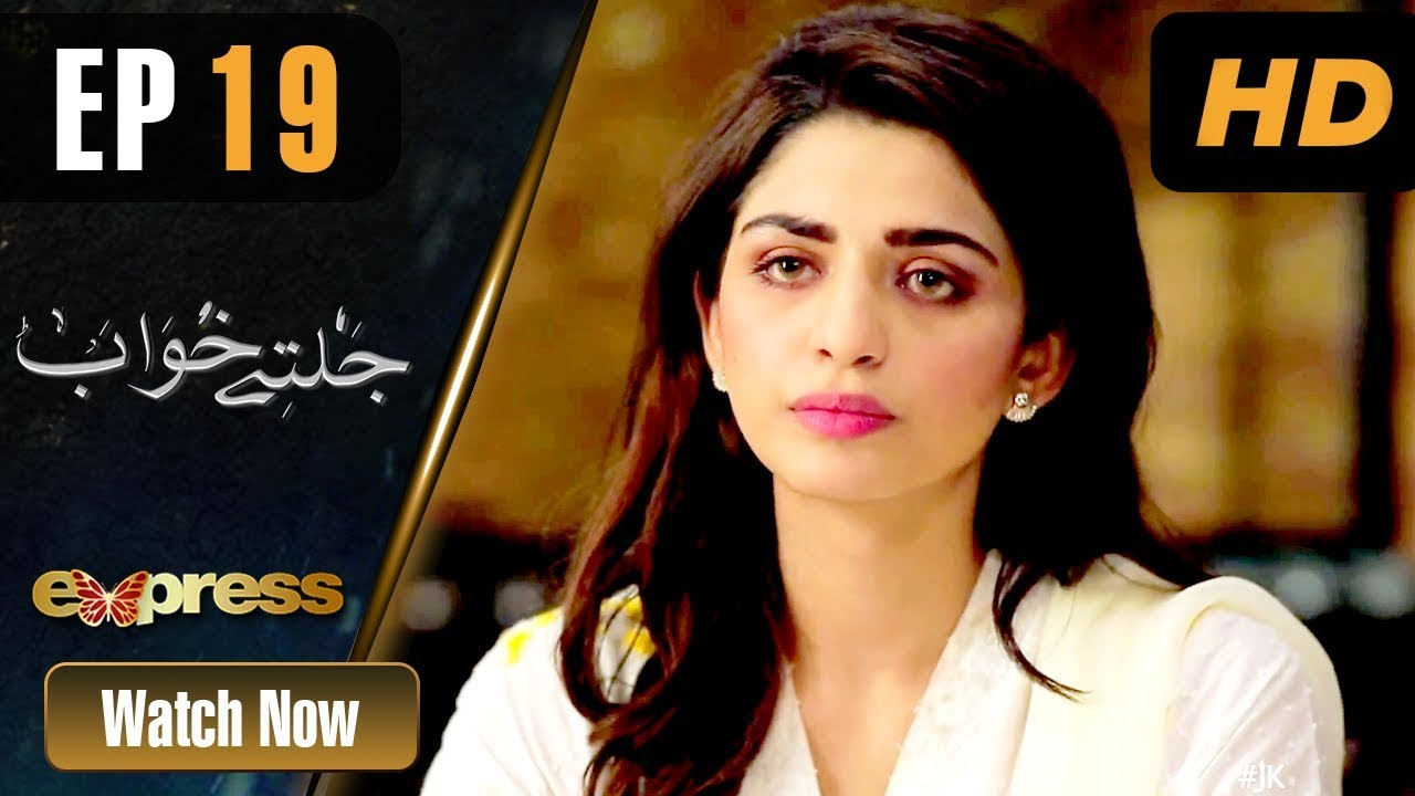 Jaltay Khwab - Episode 19 Express TV Nov 29