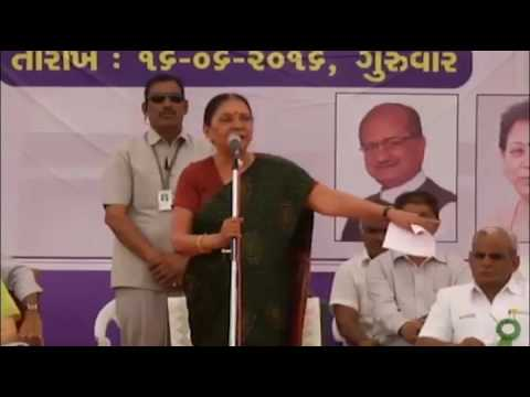 Be an expert in your domain of work: Gujarat CM