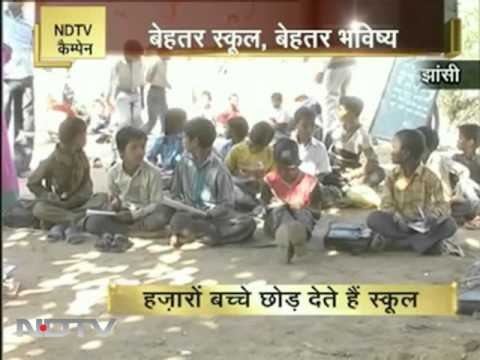 NDTV Support My School Campaign - How Ruins Serve As Schools