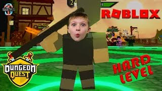 Игра РОБЛОКС! ROBLOX Dungeon Quest на Hard уровне. Нашли офигенный боевой молот