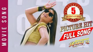 Nepali Song Picture Hit (तिम्रो  पिक्चर हिट) Kismat-2