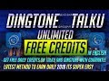 Latest FREE DINGTONE & TalkU Credit HACK 2019 in ||ENGLISH||