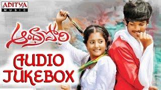 Andhra Pori Telugu Movie Full Songs    Jukebox    Aakash Puri, Ulka Gupta