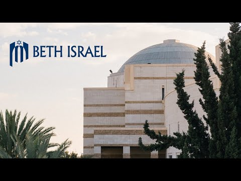 Erev Shabbat Service (February 19, 2021)