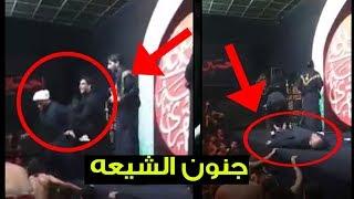 شاهد جنون الشيعه في حب الحسين