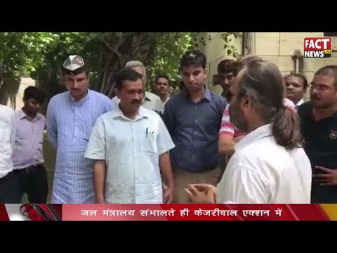 Delhi CM Arvind Kejriwal visited sewage treatment plants of Delhi and inspect the work