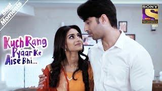 Kuch Rang Pyar Ke Aise Bhi   Dev And Sonakshi Make Up After A Huge Fight   Best Moments