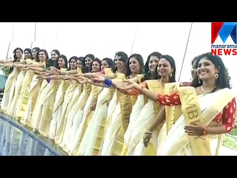Mrs Global gods own country competition in Kochi | Manorama News