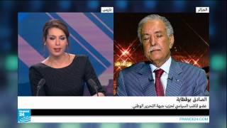 الجزائر ـ  مع الصادق بوقطاية عضو المكتب السياسي لحزب جبهة التحرير الوطني