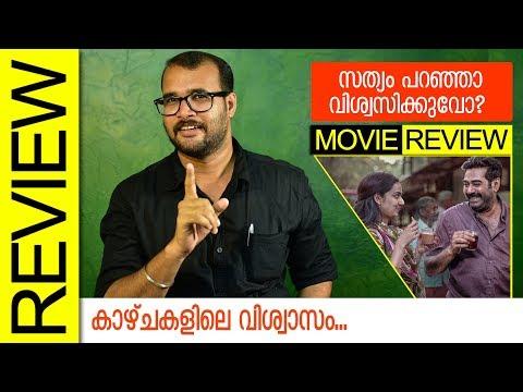 Sathyam Paranja Viswasikkuvo Malayalam Movie Review by Sudhish Payyanur | Monsoon Media