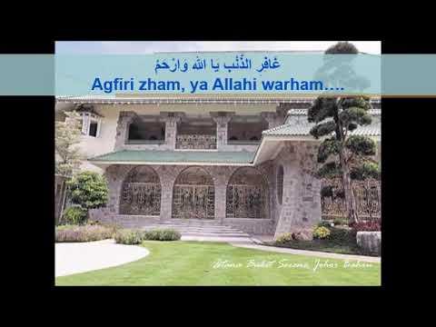 Ghazal Farijal Hum فَارِجَ الْهَم
