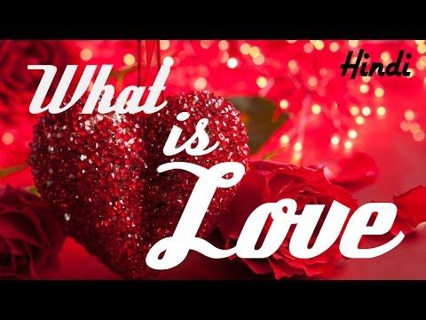 सच्चा प्यार क्या होता है | What is true Love ? - What is love in hindi | Sandeep Rao