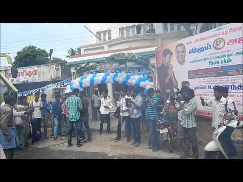 Ilayathalapathy Vijay Birthday Celebrated...