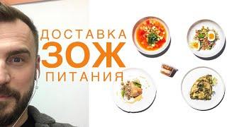 Пескетарианство. Сервис доставки здорового питания от Саши Новиковой How to eat.