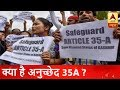 What is the whole issue of article 35A?